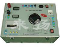 互感器綜合校驗儀0-600A HGY型/0-600A