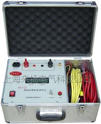 回路電阻測量儀HLY-III-100A HLY-III-100A/200A