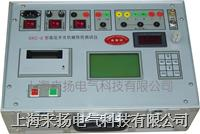 高壓開關機械特性測試儀GKC-F GKC-F型