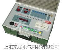 開關機械特性測試儀 KJTC-IV