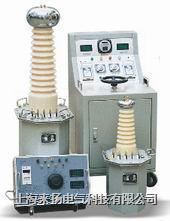 試驗變壓器YD係列/10KVA YD係列/10KVA/100KV