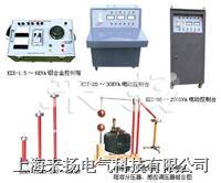 大電流發生器SLQ-82-1500A/2000A /SLQ-82-1500A/2000A