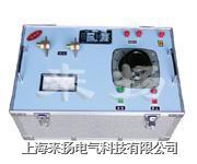 大電流發生器SLQ-82係列1500A/2000A SLQ-82係列/1500A/2000A