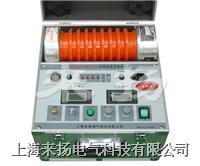 直流發生器ZGF係列/ 120KV ZGF係列/ 120KV/60KV/200KV/300KV