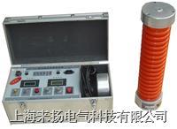 直高發ZGF係列120KV/60KV/200KV/300KV ZGF係列/ 120KV/60KV/200KV/300KV