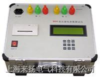 變壓器損耗測試儀 BDS型