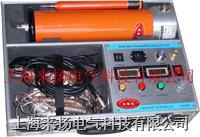 直流高壓發生器ZGF2000係列產品 ZGF2000係列產品/