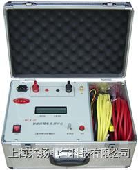 HLY-III回路電阻測試儀 HLY-II型
