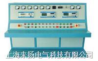 變壓器綜合特性測試臺 LY2000系列