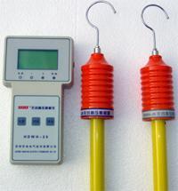 無線核相儀 WHX-II型