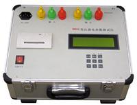 變壓器參數測量儀 BDS型