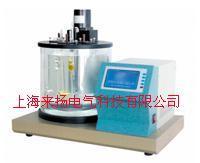 變壓器油酸值測試儀 BS2000