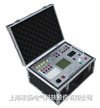 GKH-8008高压开关机械特性测试仪 GKH-8008