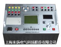 GKH-8008高压开关机械特性测试仪