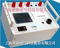 發電機轉子交流阻抗測試儀 LYJZ-2000