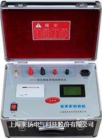 感性负载直流电阻测试仪 ZGY-IV(10A-20A)