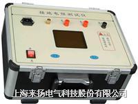 變頻大電流多功能接地阻抗測試儀 BDJ