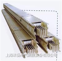 封闭式母线槽 CMC