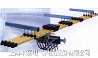 龙门吊电车铜滑线 CT系列