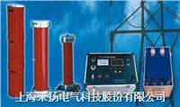 串聯諧振耐壓試驗裝置 YD2000系列