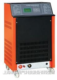 蓄電池恒流放電測試儀 LYXF系列