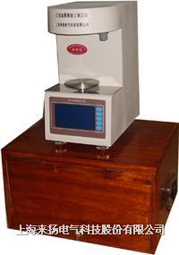 LYJZ-600油表面張力測試儀 LYJZ-600