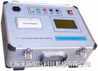 變壓器空載負載損耗測試儀 BDS2000
