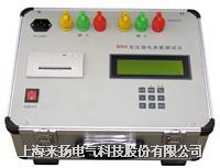 變壓器損耗測試儀 BDS2000