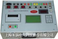 GKC-F高壓開關機械特性測試儀 GKC—F