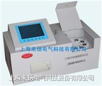 变压器油酸值测试仪器