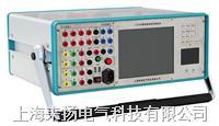 六相微機繼電保護測試儀 LY806