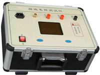 數字接地電阻測量儀 LYBY2571