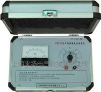 礦用雜散電流檢測儀 FZY-3