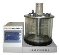油運動粘度測試儀 LYND-2008
