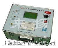 氧化鋅避雷器阻性電流測量儀 YBL-III