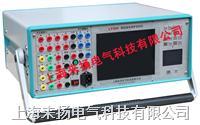 六相微机继电保护测试仪 LY806