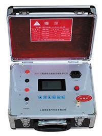 真空斷路器測試儀 ZKY-2000
