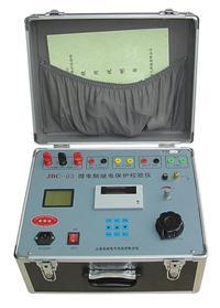 微電腦數字式繼電保護綜合測試儀 JDS-2000