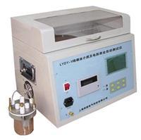 絕緣油介損及電阻率全自動測試儀 LYDY-V