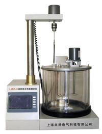 油抗乳化性能测试仪 LYKR-3