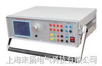 三相微機繼保測試儀 LY660