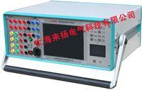 繼電保護綜合測試儀