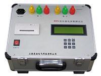 變壓器參數性能檢測儀 BDS