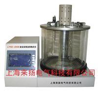 油運動粘度測試儀器 LYND-2008