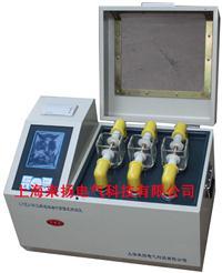 三杯型全自動絕緣油介電強度分析儀 ZIJJ-VI