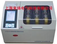 三杯型絕緣油介電強度測量儀 ZIJJ-VI
