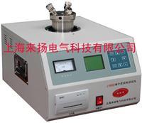 油介質損耗測試儀器 LY8000
