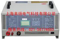 智能蓄電池放電監測儀 LYXR-4