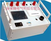 發電機轉子交流測試儀 LYJZ-II