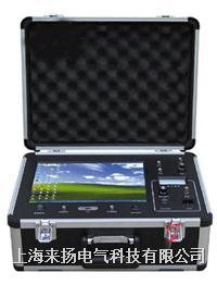 电缆故障综合测试仪 LYST-3000